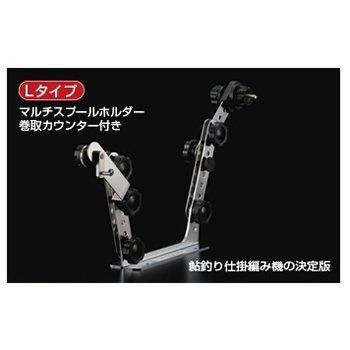 TACKLE in JAPAN(タックルインジャパン) アユプロ・ノットマスター Lタイプ /