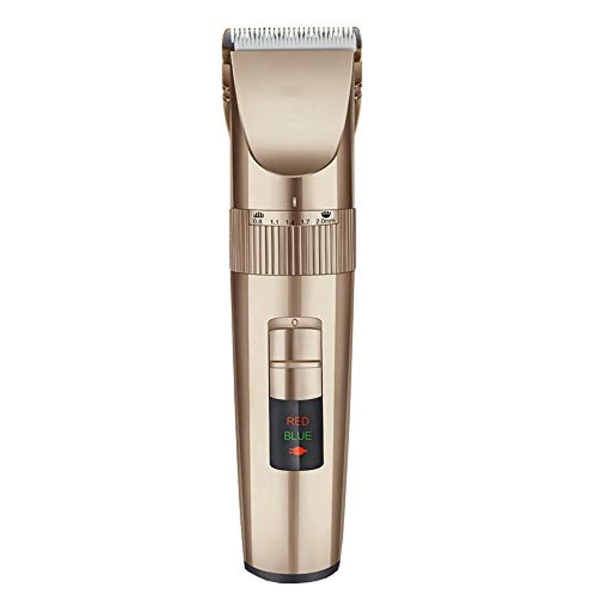 謝罪する非常に怒っていますひらめきバリカン、プロフェッショナル電気ヘアトリマークリッパーメンズヘアカッティングマシン理髪髭カッターシェービングusb充電