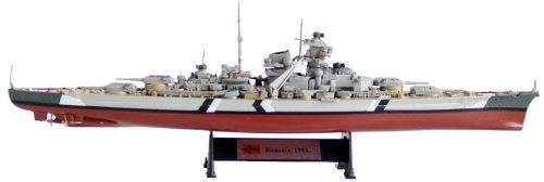 ビスマルク1941 - 1/1000シップモデル Bismarck 1941 - 1:1000 Ship Model (Amercom ST-1)