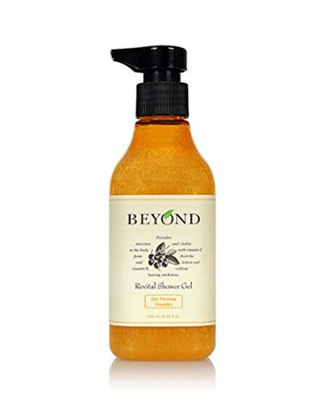 ピアース合計ムスタチオ[ビヨンド] BEYOND [リバイタル シャワージェル 250ml] Revital Shower Gel 250ml [海外直送品]