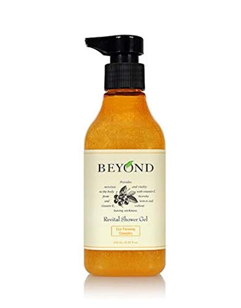 毎月ミシン目控えめな[ビヨンド] BEYOND [リバイタル シャワージェル 250ml] Revital Shower Gel 250ml [海外直送品]