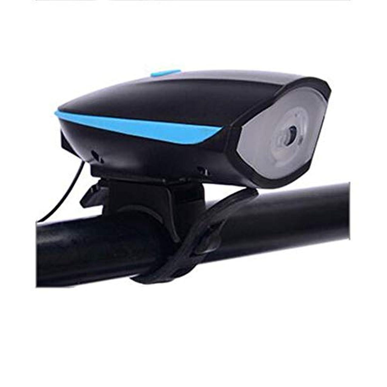 確立します滴下ポンドCalloy 自転車ライト ヘッドライト タッチスイッチ版 USB充電 防水 (内に含まれるクラクション、USB充電ライン)