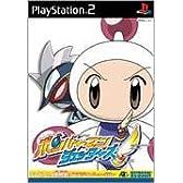 ボンバーマンジェッターズ (Playstation2)