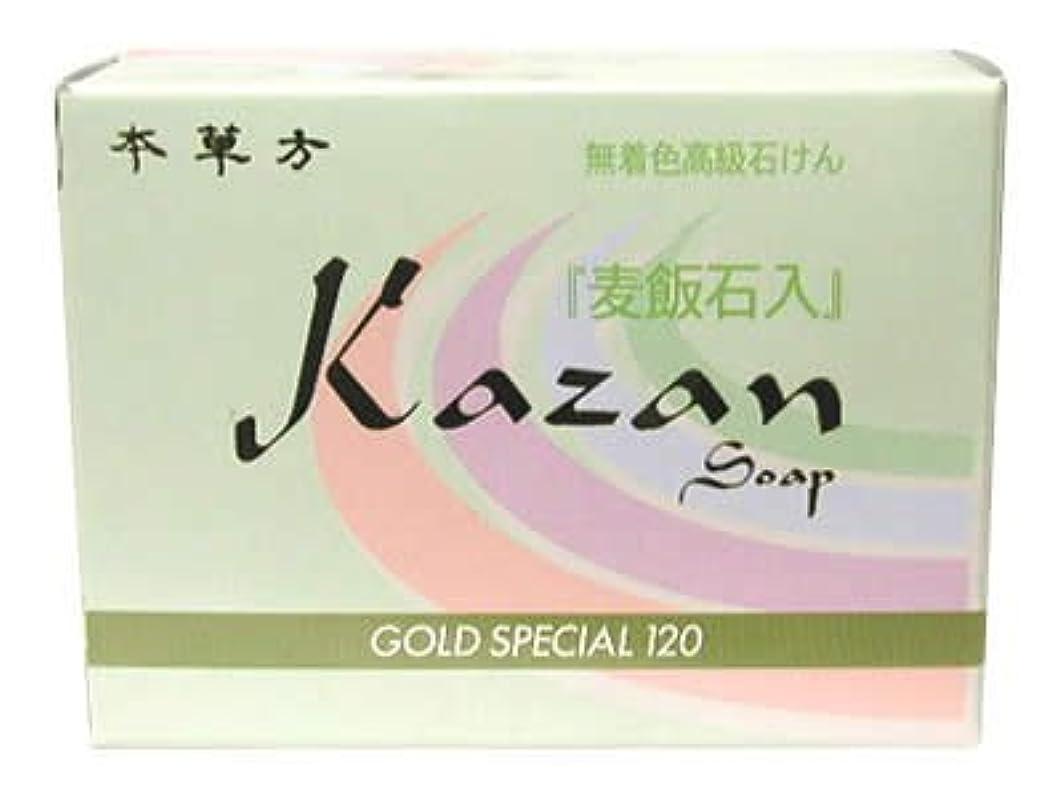 免除対象酸化物カザンソープ 120g