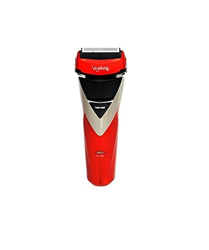 克服する溝可塑性GD商事 充電式水洗い2枚刃シェーバー GD-ST205R レッド