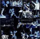 '79篠島アイランドコンサート [DVD]