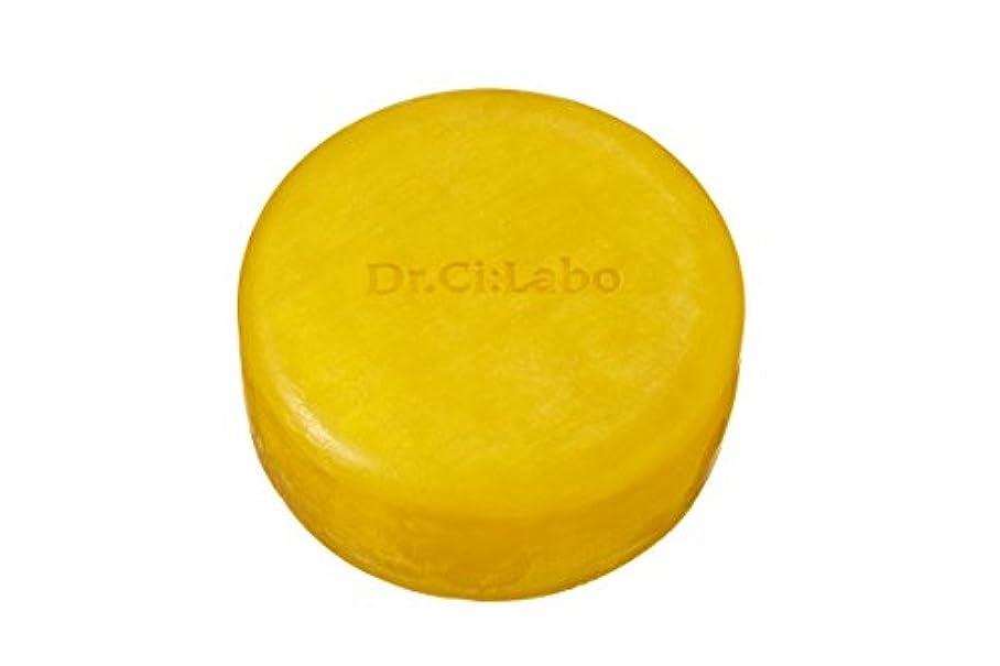 育成極小浸したドクターシーラボ エンリッチリフトソープEX 角質オフ石鹸 100g 洗顔石鹸