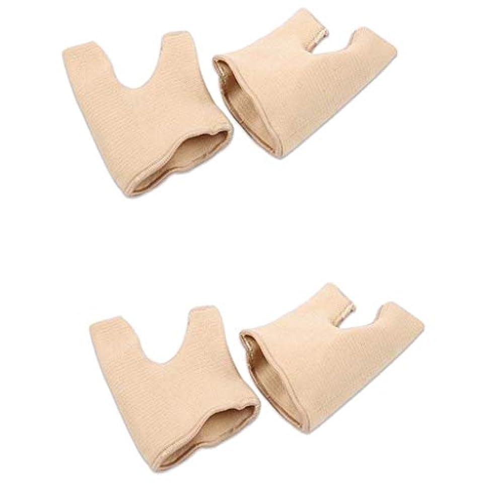 支払う大西洋契約した2ペア男性/女性Hallux外反足の足矯正腱板矯正用袖