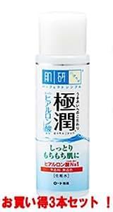 肌研(ハダラボ)極潤 ヒアルロン液 170ml(お買い得3本セット)