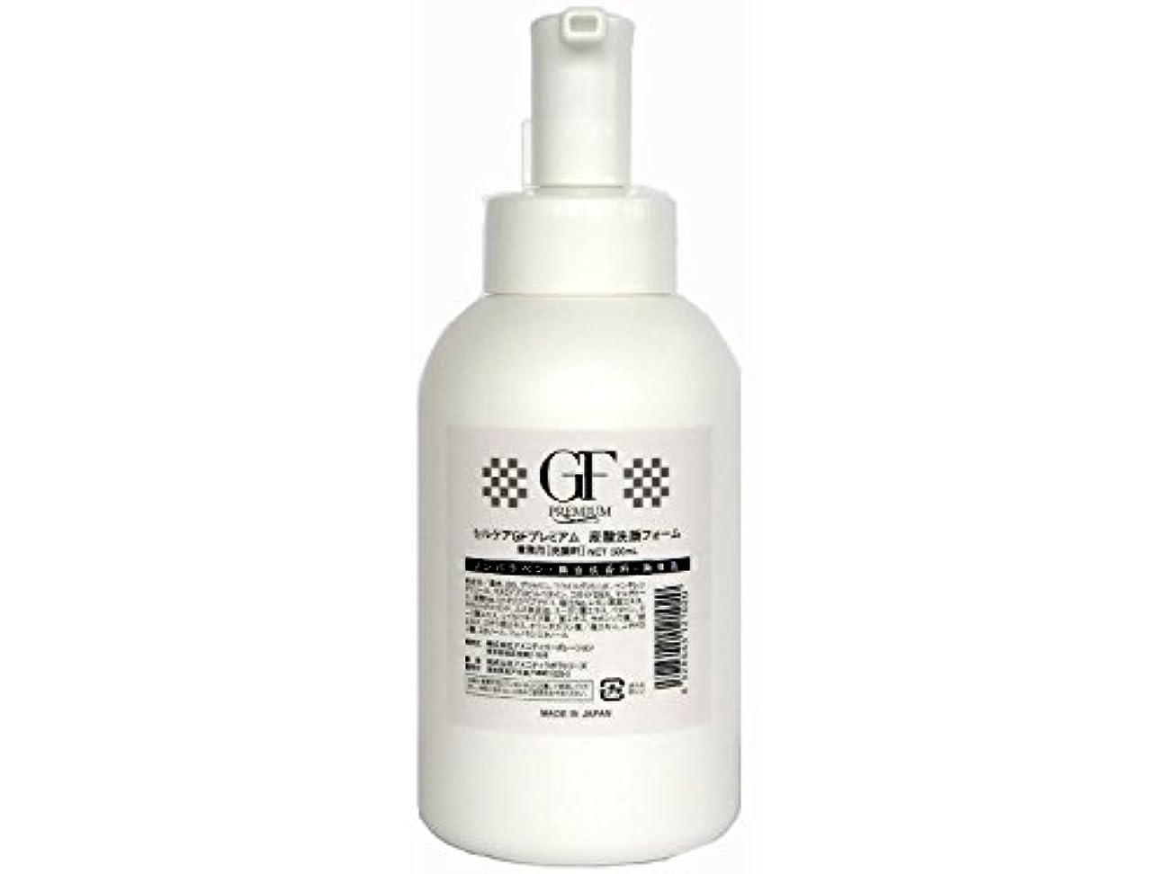 【業務用】セルケア GFプレミアム EG炭酸洗顔フォーム 500ml