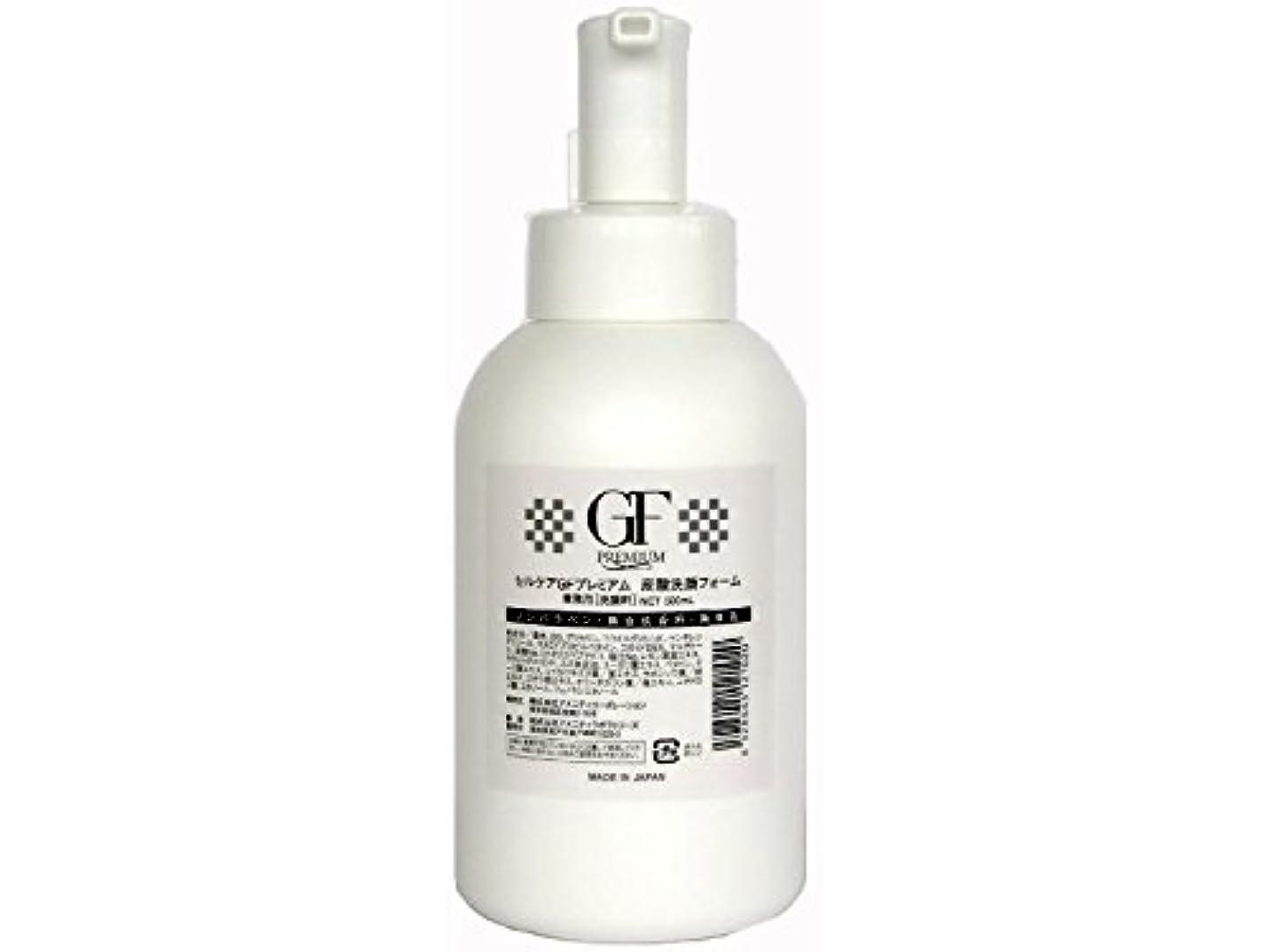 分類する改修する目的【業務用】セルケア GFプレミアム EG炭酸洗顔フォーム 500ml