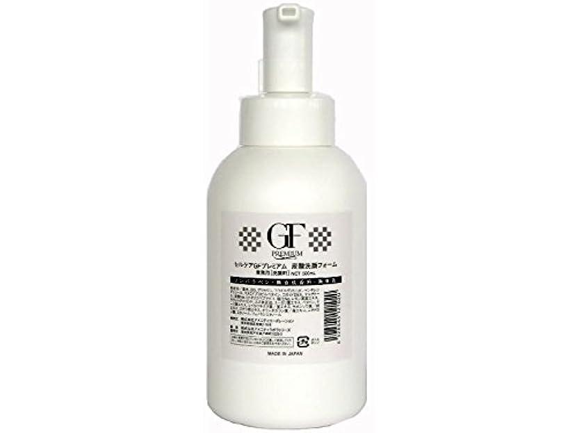 なぜならスペル有益【業務用】セルケア GFプレミアム EG炭酸洗顔フォーム 500ml