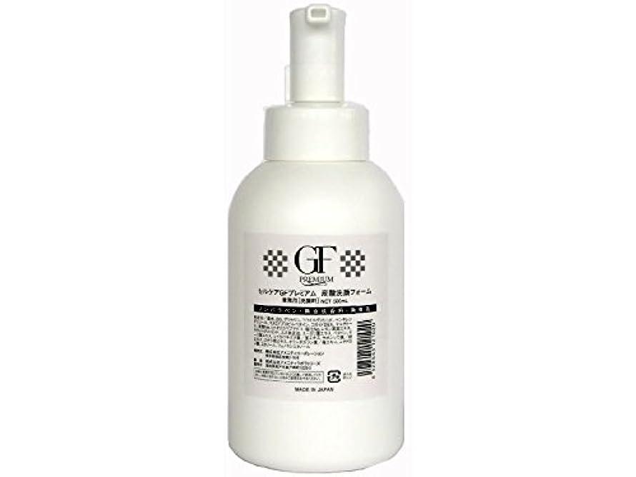 おめでとう配送テメリティ【業務用】セルケア GFプレミアム EG炭酸洗顔フォーム 500ml