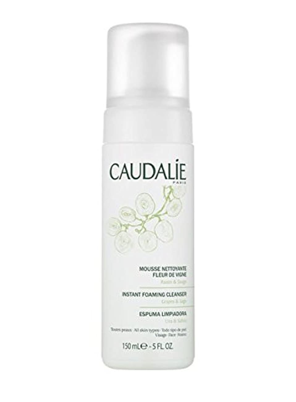 野生スクラップ乳製品コーダリー(CAUDALIE) インスタント フォーミング クレンザー 150ml [海外直送品] [並行輸入品]