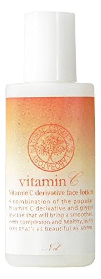 インスタントフリース切る自然化粧品研究所 ビタミンC誘導体化粧水 20ml お試し用 ビタミンC誘導体 グリシルグリシン配合