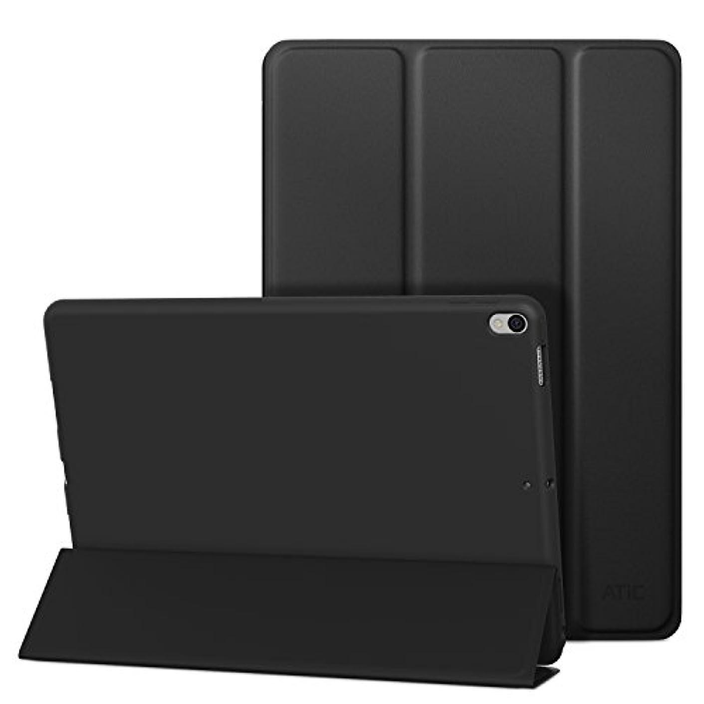 黙認する今まで共感するATiC NEW iPad Air 3(第三世代) 10.5 2019 / iPad Pro 10.5 2017 用開閉式三つ折薄型バック TPUバンパースタンドケース オートスリープ機能付き 対応モデル:A2152 / A2123 / A2153 / A2154 / A1701 / A1709 / A1852 BLACK