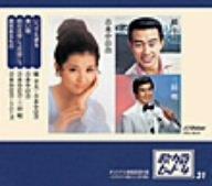 歌カラ・ヒット4 (31)