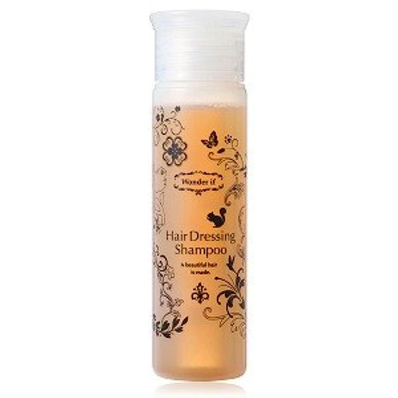 レタスショートカット哲学博士ヘアドレッシングシャンプー ミニボトル 50ml Hair Dressing Shampoo