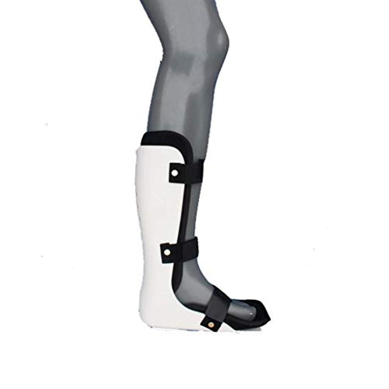 エージェントホステス金銭的Foot Splint Ankle、Corrector Foot Drop Posture Night Sleep Foot Supportは、足底筋膜炎の安定化の症状を緩和するのに役立ちます (Color : B, Size...
