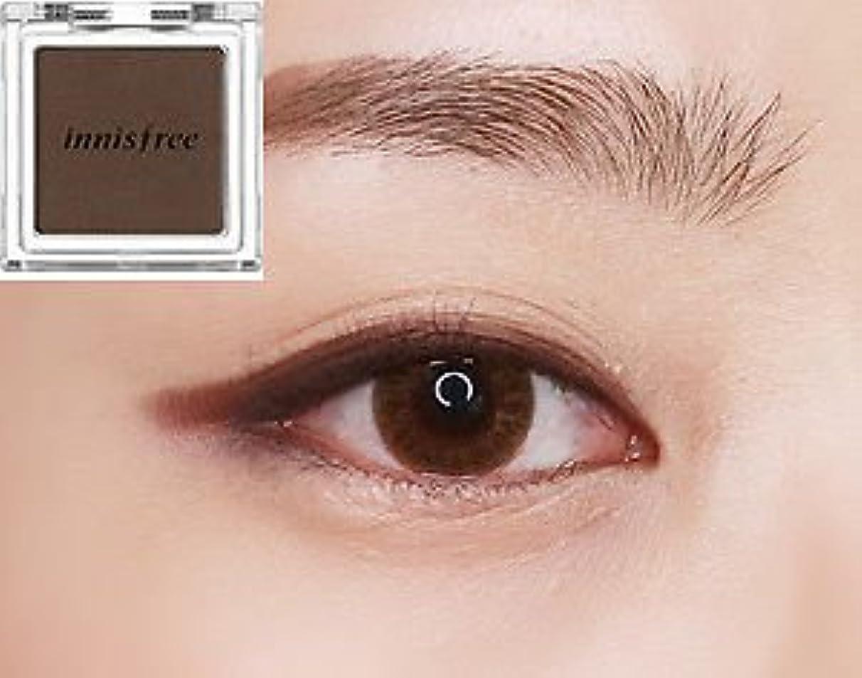 ペック彼女自身アマチュア[イニスフリー] innisfree [マイ パレット マイ アイシャドウ (マット) 40カラー] MY PALETTE My Eyeshadow (Matte) 40 Shades [海外直送品] (マット #36)