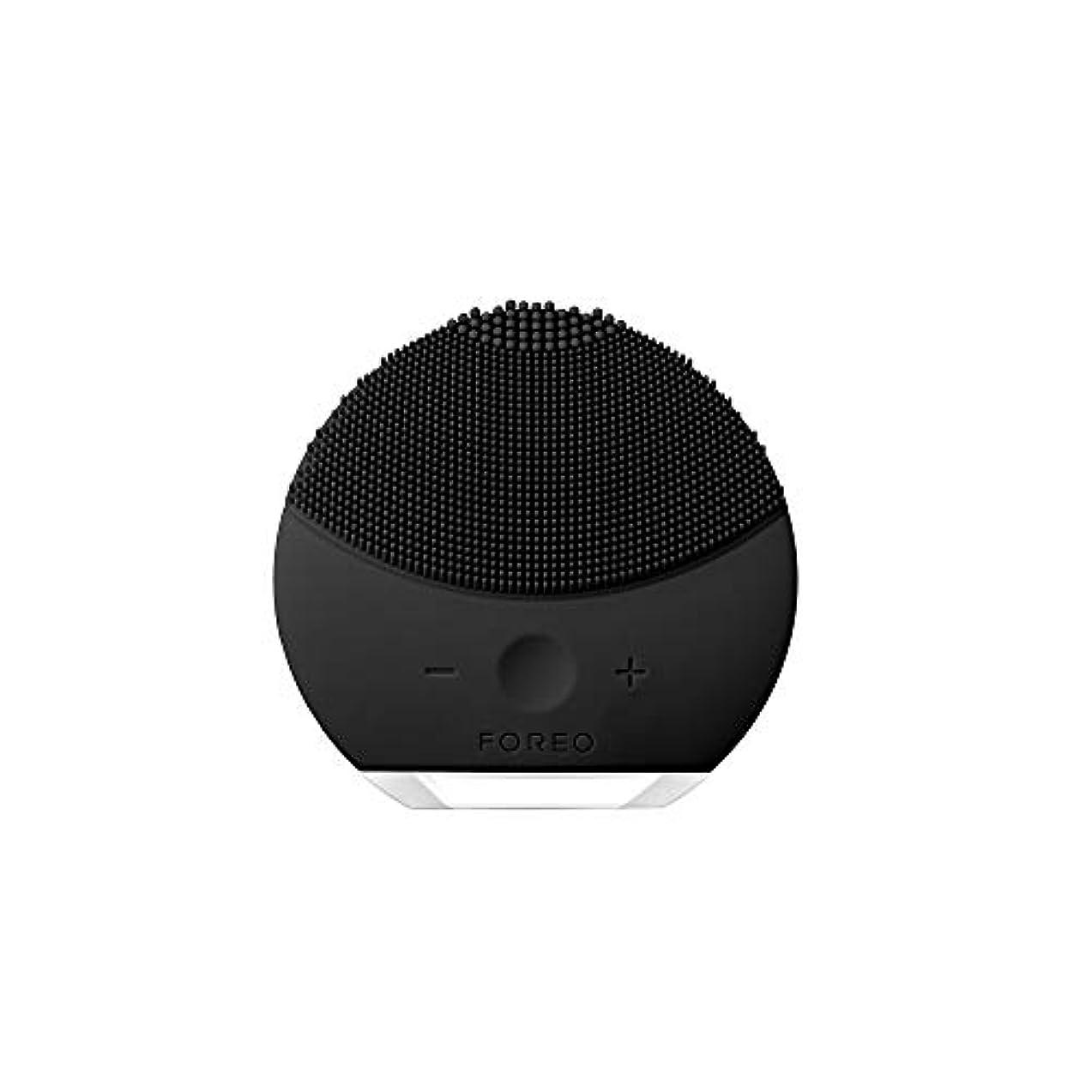 FOREO LUNA mini 2 ミッドナイト 電動洗顔ブラシ シリコーン製 音波振動