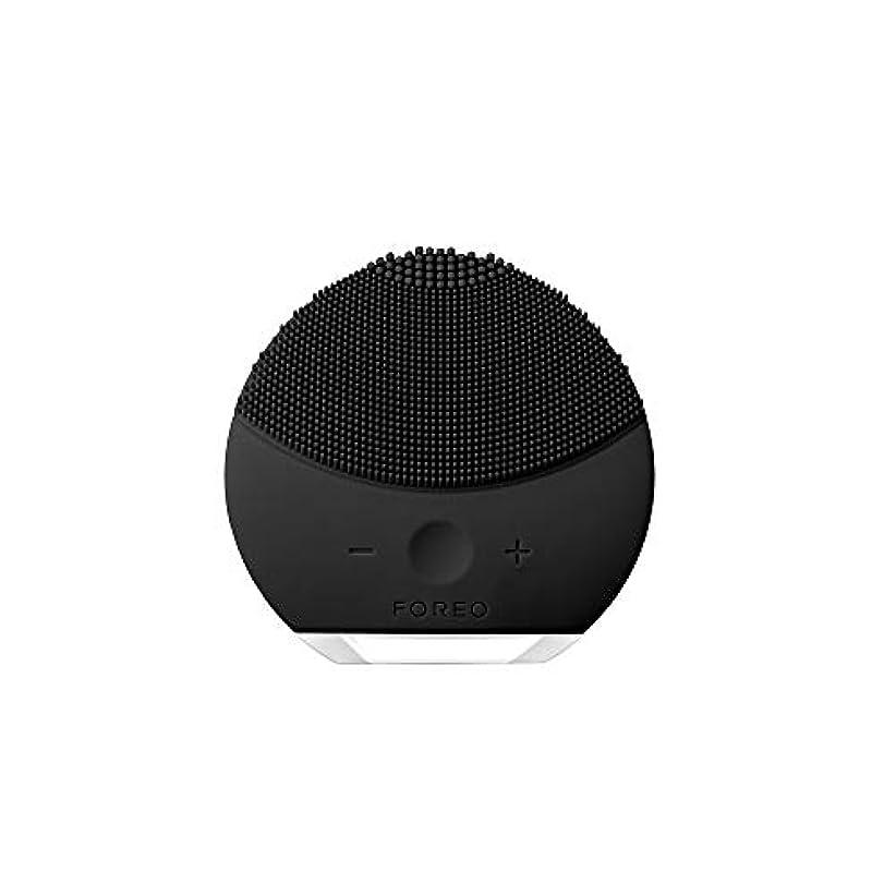 セブン支払い議題FOREO LUNA mini 2 ミッドナイト 電動洗顔ブラシ シリコーン製 音波振動