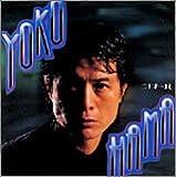 苦い雨 / 矢沢永吉
