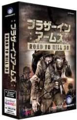 ブラザー イン アームズ (BROTHERS IN ARMS: Road to Hill 30) 日本語版