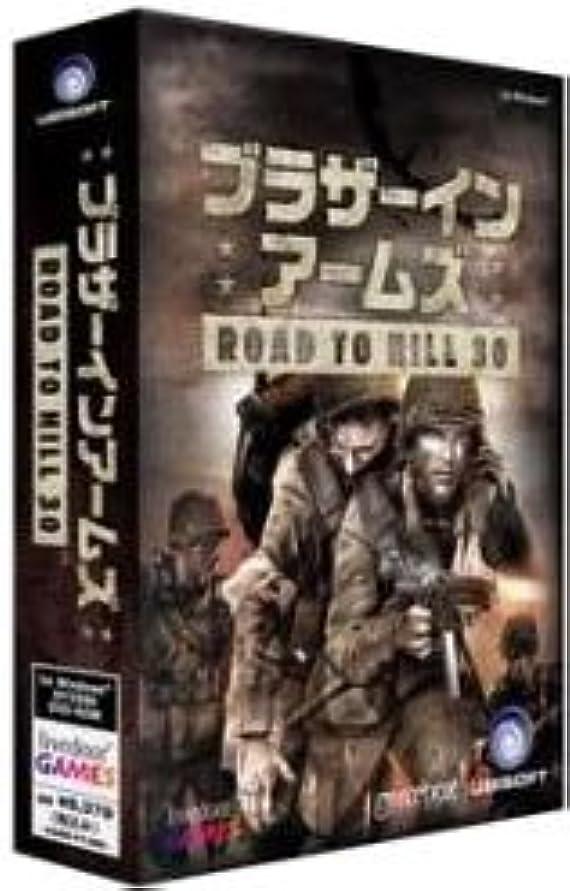 オリエンテーション戦闘狐ブラザー イン アームズ (BROTHERS IN ARMS: Road to Hill 30) 日本語版