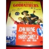 The three godfather (1948)