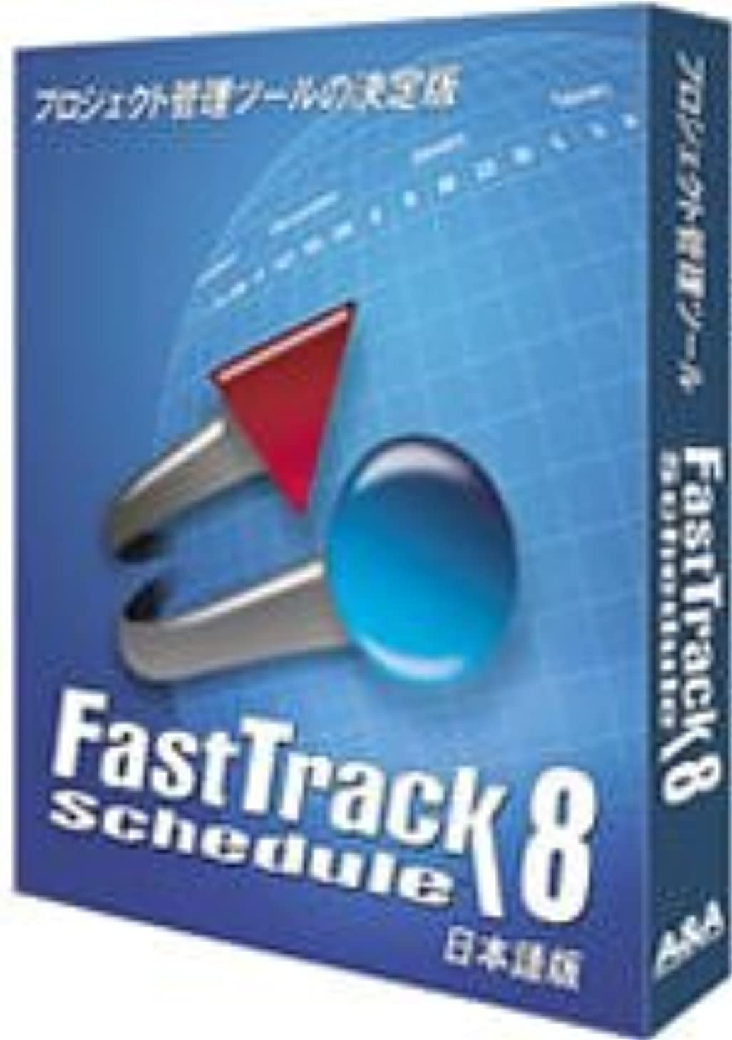 口頭ラビリンス壁FastTrack Schedule 8 日本語版 for Windows