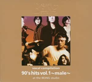 vocal compilation 90's hits vol.1 ~male~ at the BEING studio