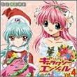 日めくりCD ギャラクシーエンジェル vol.4 10.12月