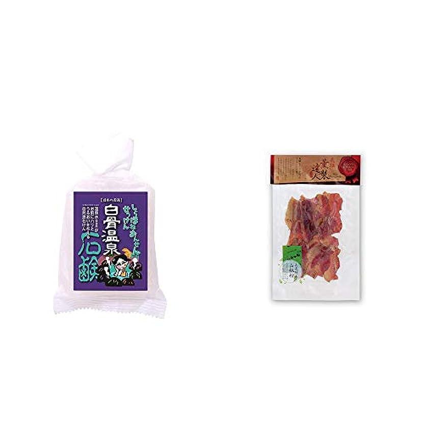 腐った卵伝統[2点セット] 信州 白骨温泉石鹸(80g)?薫製達人 豚バラベーコン燻製(60g)[飛騨山椒付き]