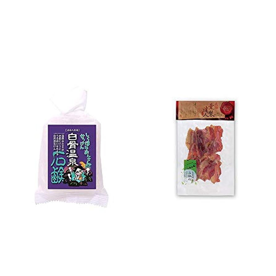 胆嚢テクニカルパン[2点セット] 信州 白骨温泉石鹸(80g)?薫製達人 豚バラベーコン燻製(60g)[飛騨山椒付き]