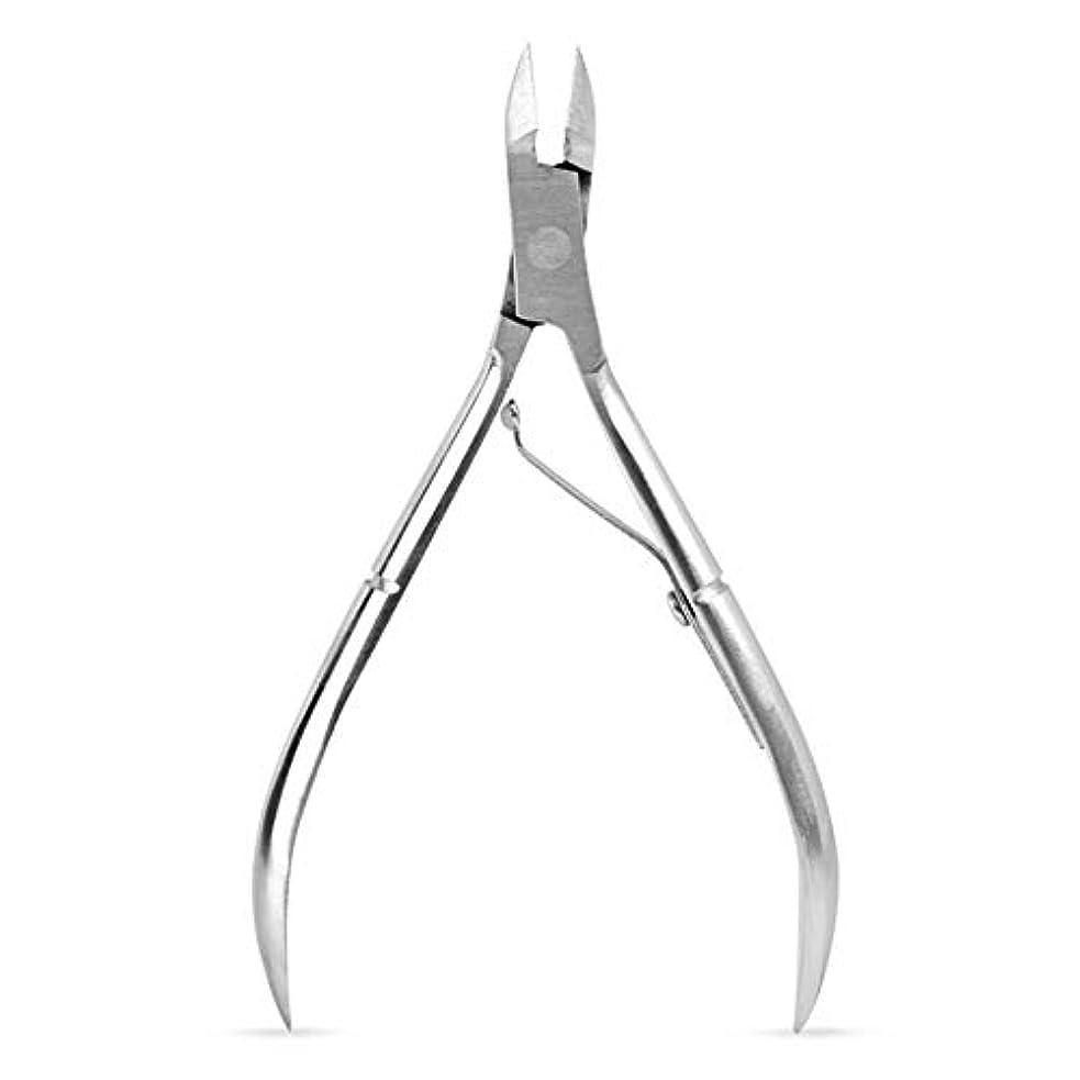AAcreatspace足のつま先の爪切りトリマーカッターオレクラノン足のキューティクルはさみつま先の爪
