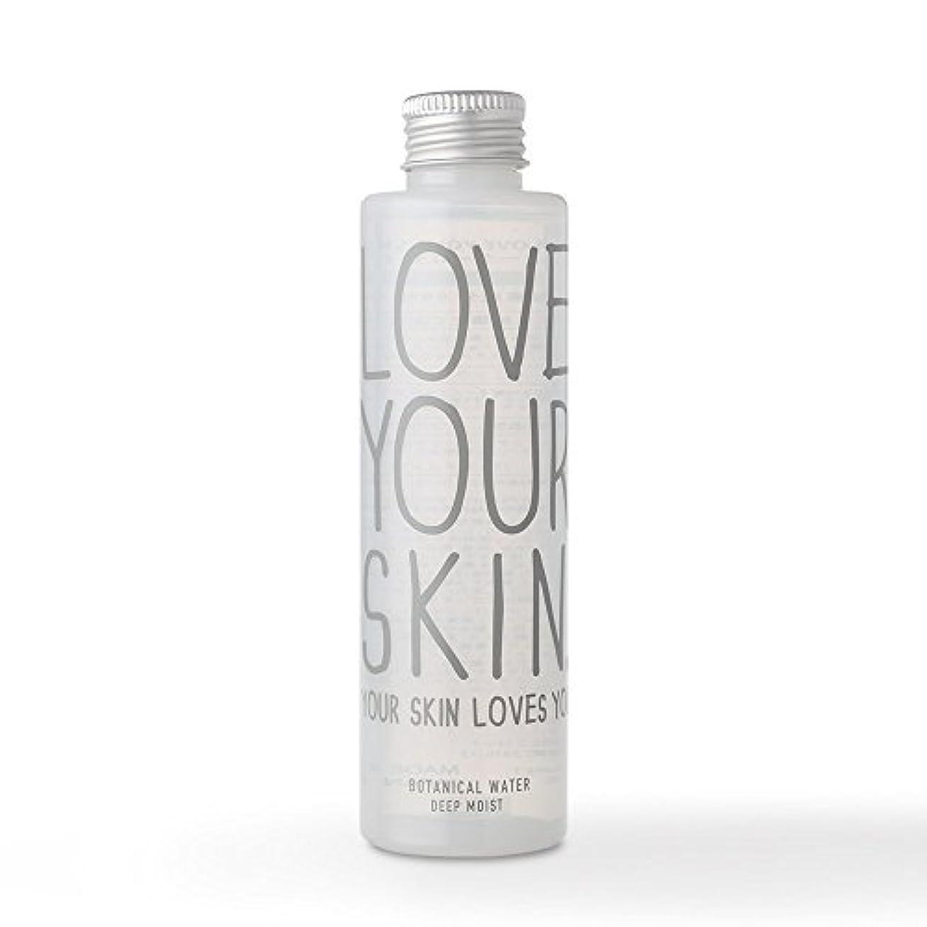 拡張適度に欠如LOVE YOUR SKIN ボタニカルウォーター モイスト Ⅱ リッチ (化粧水) 160ml
