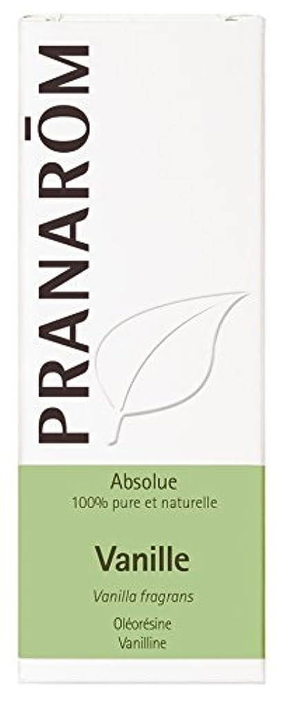 賭け溶かすパースブラックボロウプラナロム バニラ 【日本未発売】5ml Vanilla (PRANAROM ケモタイプ精油)[並行輸入品]