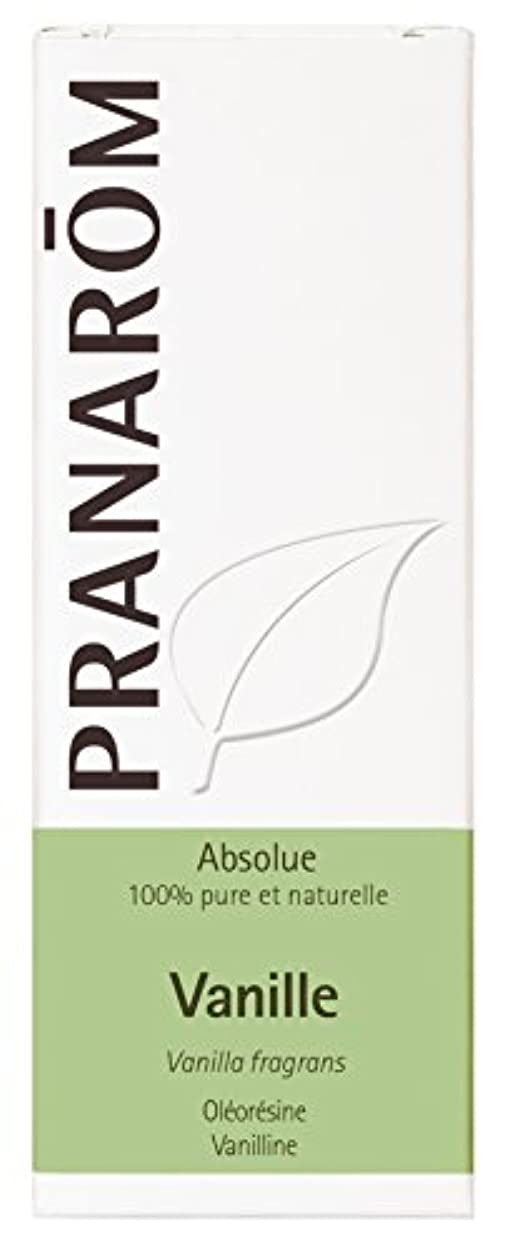 廃止れんが大工プラナロム バニラ 【日本未発売】5ml Vanilla (PRANAROM ケモタイプ精油)[並行輸入品]