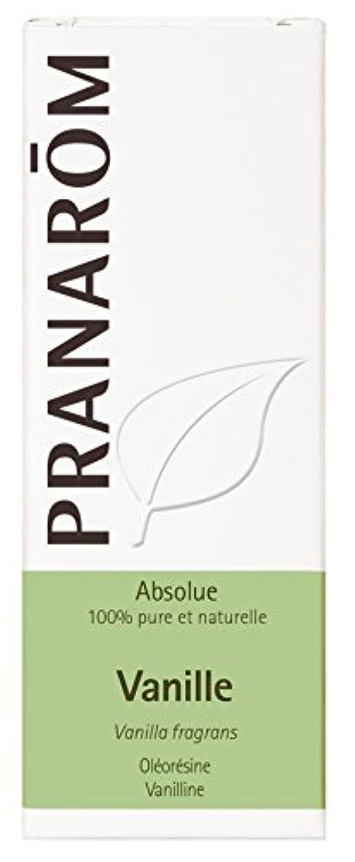 名誉叱るクリーププラナロム バニラ 【日本未発売】5ml Vanilla (PRANAROM ケモタイプ精油)[並行輸入品]