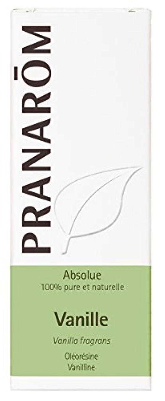 全部監督するアクチュエータプラナロム バニラ 【日本未発売】5ml Vanilla (PRANAROM ケモタイプ精油)[並行輸入品]