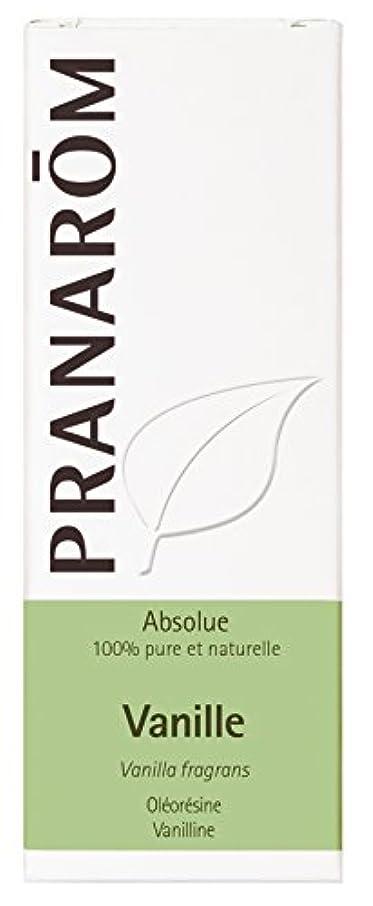 バーベキュー極小歴史的プラナロム バニラ 【日本未発売】5ml Vanilla (PRANAROM ケモタイプ精油)[並行輸入品]