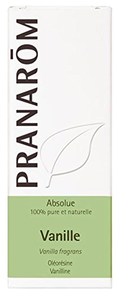 プラナロム バニラ 【日本未発売】5ml Vanilla (PRANAROM ケモタイプ精油)[並行輸入品]