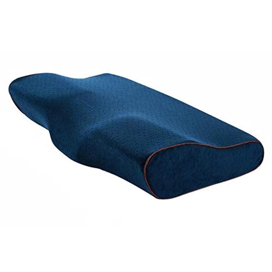 アーネストシャクルトン対人租界記憶枕泡の枕人間工学的の設計首サポート4色任意 (Color : C)