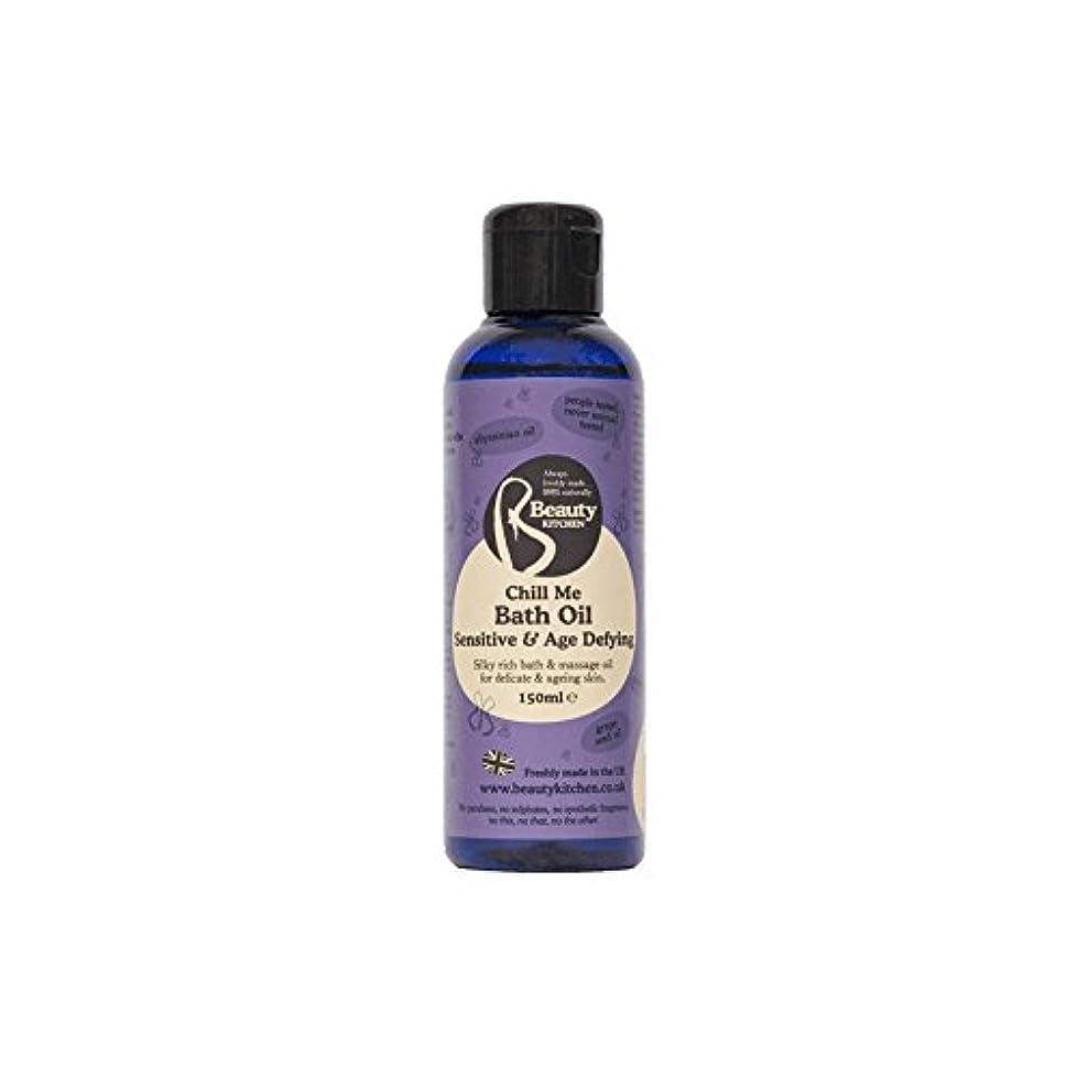 トラブルキャンドル叫ぶ美しさのキッチンは私に敏感&年齢挑むバスオイルの150ミリリットルを冷やします - Beauty Kitchen Chill Me Sensitive & Age Defying Bath Oil 150ml (Beauty...
