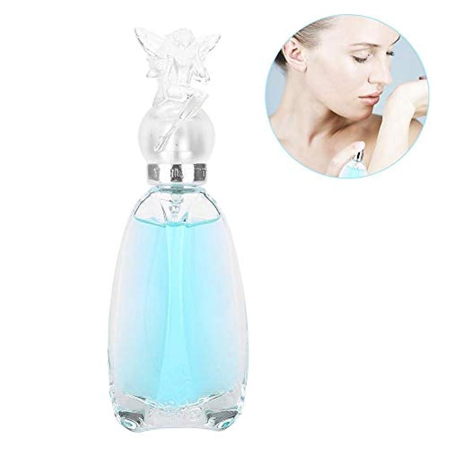 ソフトウェア投げ捨てるカバー50ミリリットル香水ウォータースプレー、女性のための香水フレッシュフルーツフレグランスパーティー女王香水ガラス瓶セクシーな素晴らしい長続きがする香水(Blue)