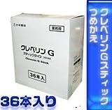 【業務用】 クレベリンG スティックタイプ つめかえ用 36本入り(業務用) (4987110010654)