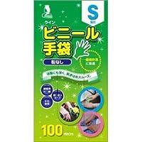 (まとめ)宇都宮製作 クインビニール手袋100枚入 S (N) 【×3点セット】