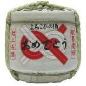 おめでとう 鏡開き用菰樽 4斗樽 和歌山県 初光酒造