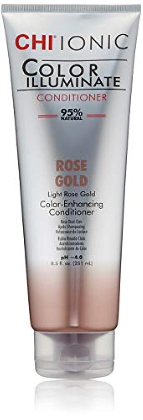 恋人傷跡カニIonic Color Illuminate - Rose Gold Conditioner
